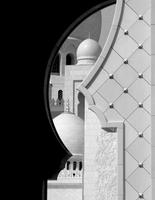 Sa'adia Khan